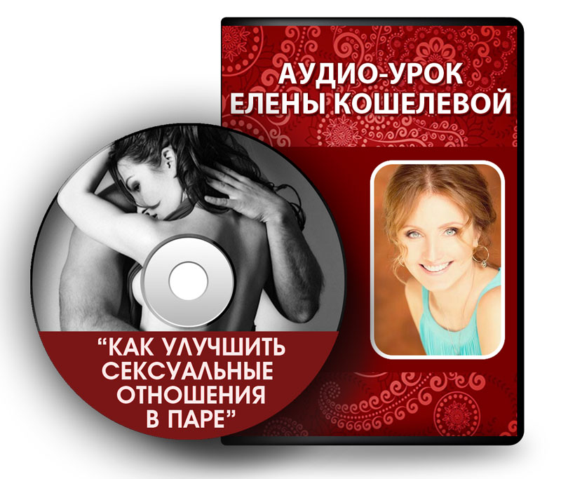 blank-dvd-cd-template-sex-in-a-couple